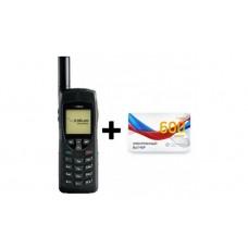Комплект спутниковый телефон Iridium 9555 + 600 минут по РФ