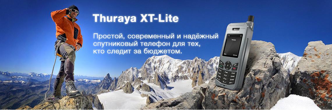 Thuraya-XT-Lite